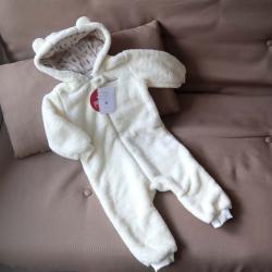 Человечек плюшевый «Мишутка» молоко 18,24 м Plamka, , 00000246, Plamka (Poland), Человечки для прогулок