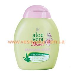 Aloe Vera Baby Mum  массажный бальзам для мам от LR (Germany)
