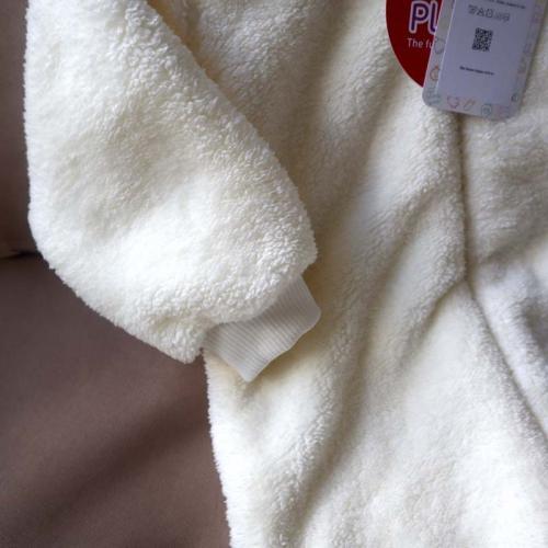 Человечек плюшевый «Мишутка» молоко 18,24 м Plamka