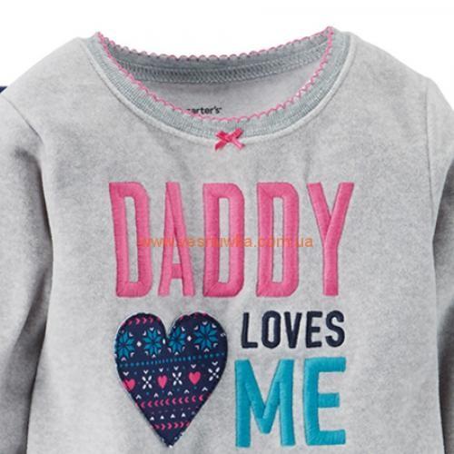 """Флисовая пижама  2в1 Carters """"Папа любит меня"""""""