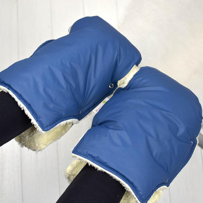 """Муфта на коляску для рук """"Класика"""" синяя Plamka"""