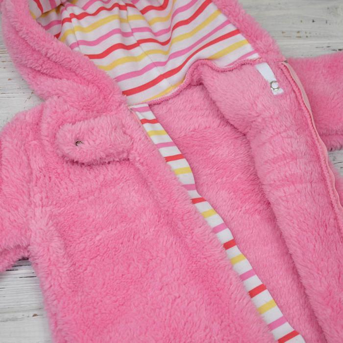 Человечек плюшевый «Мишутка» розовый Plamka