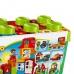 Игровая коробка Делюкс серии LEGO® DUPLO®.
